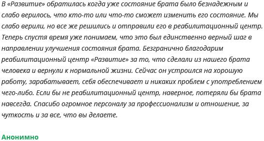 Лечение алкоголизма в ижевске ленина отзывы лечение алкоголизма кодированием в Москве